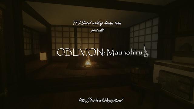 """Акавирское жилище """"Маунохиру"""" - дом в Oblivion от TES-Diesel"""