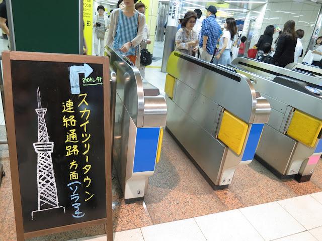 Ticket gate. Tokyo Consult. TokyoConsult.
