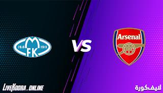 مشاهدة مباراة آرسنال ومولده بث مباشر بتاريخ 05-11-2020 في الدوري الأوروبي