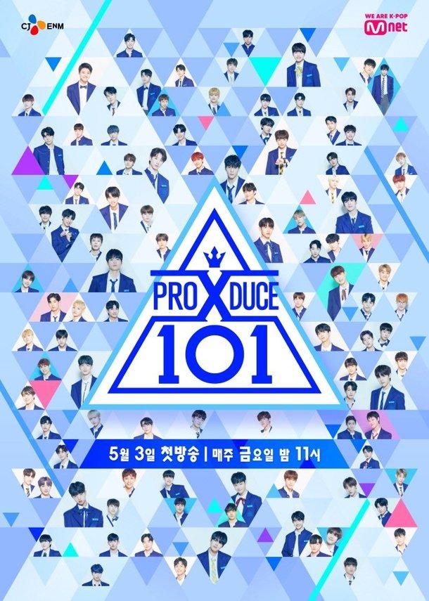 Mnet, Produce x 101 oylamasında hile yapıldığı iddialarına yanıt vermeyeceğini açıkladı