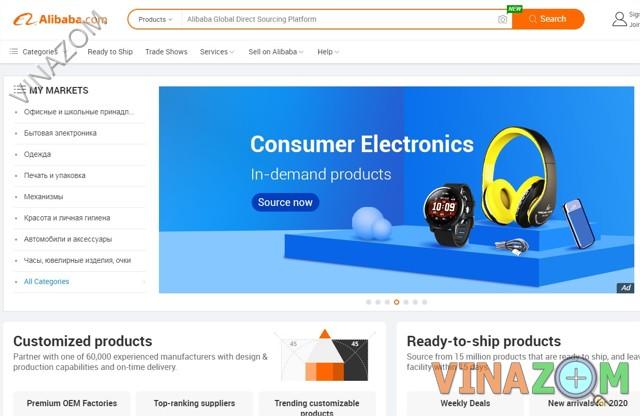 Website lớn nhất Alibaba.com