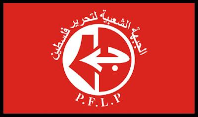 Comunicado del Frente Popular para la Liberación de Palestina (FPLP)