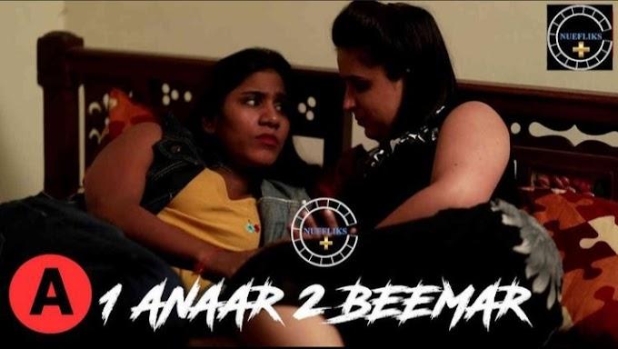 1 Anaar 2 Beemar (2021)  - Nuefliks Hindi Short Film