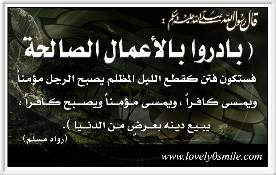 حياتي كل ها لله Zuhud Zikrullah Dan Ilmu