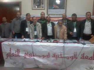 مكناس:انتخاب الأستاذ عبد الحي جليلي كاتبا إقليميا للجامعة الوطنية لموظفي التعليم بمكناس