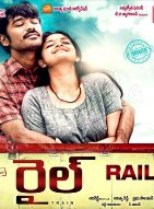 Watch Rail (2016) DVDScr Telugu Full Movie Watch Online Free Download