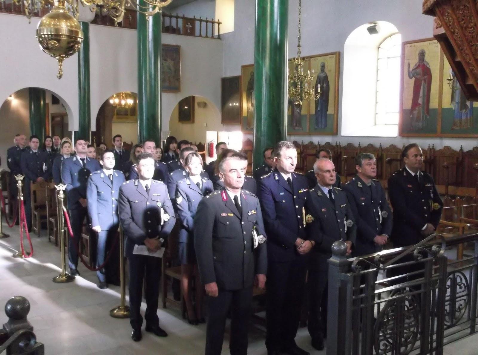 Εορτασμός «Ημέρας της Αστυνομίας» και του Προστάτη του Σώματος Αγίου Αρτεμίου