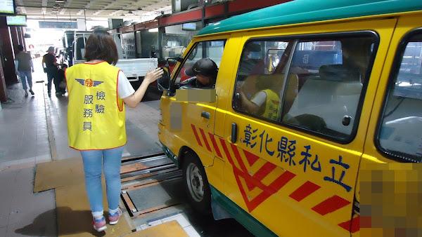 228連假暫停驗車服務 監理站提醒逾期恐受罰