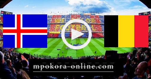 مشاهدة مباراة بلجيكا وأيسلندا بث مباشر كورة اون لاين 08-09-2020 دوري الأمم الأوروبية