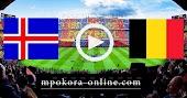 نتيجة مباراة بلجيكا وأيسلندا بث مباشر كورة اون لاين 08-09-2020 دوري الأمم الأوروبية