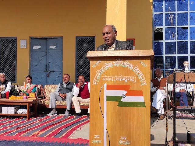 रा. व. मा. विद्यालय बेवल के प्रांगण में 71 वां गणतंत्र दिवस  हर्षोल्लास से मनाया