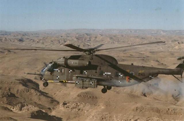 CH-53 Yasur launche Nimrod MISSILE