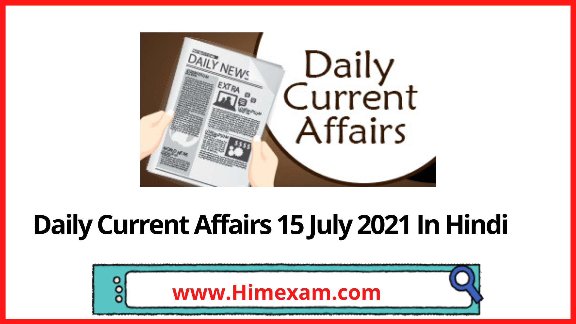 Daily Current Affairs 15 July 2021 In Hindi
