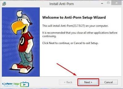 برنامج منع المواقه الاباحية على الكمبيوتر