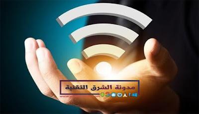 برامج مراقبه-WiFi-لاجهزه-الكمبيوتر-والاندرويد