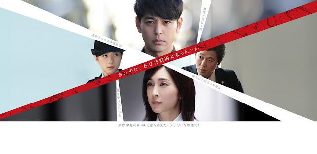 Download Drama Jepang Innocent Days Batch Subtitle Indonesia