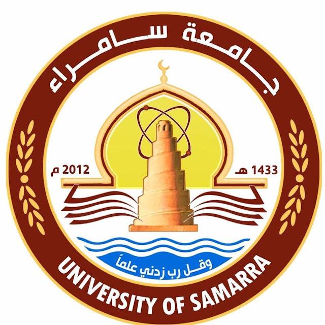 جامعة سامراء تطلق استمارة تعيين للطلبة الثلاثة الأوائل على الأقسام