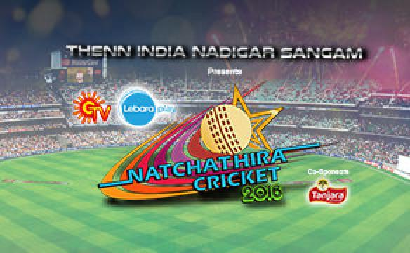 Watch Natchathira Cricket -Practice Session Special Show 10th April 2016 Sun TV 10-04-2016 Full Program Show Youtube HD Watch Online Free Download