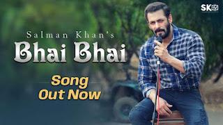 Bhai Bhai Lyrics Salman Khan | Ruhaan Arshad