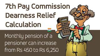 7th CPC Dearness Relief Calculation
