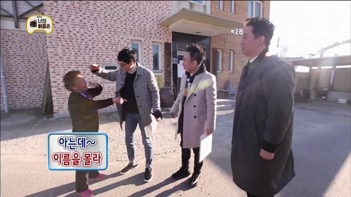 국민MC 유재석 아직까지도 의문인 떡밥...GIF