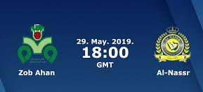 مباشر مشاهدة مباراة النصر وذوب اهن اصفهان بث مباشر اليوم 29-5-2019 ابطال اسيا يوتيوب بدون تقطيع