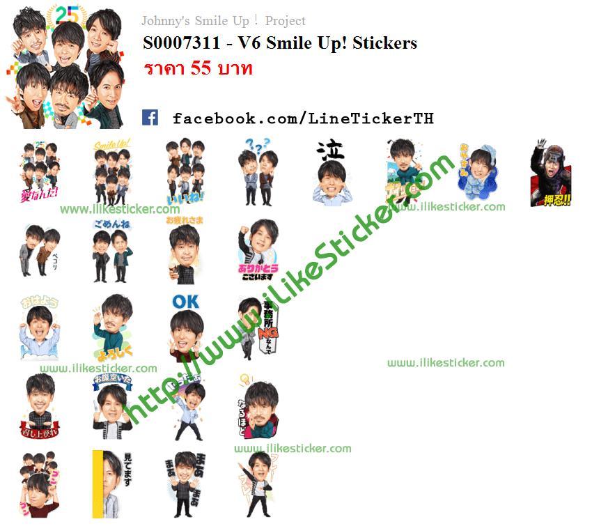 V6 Smile Up! Stickers