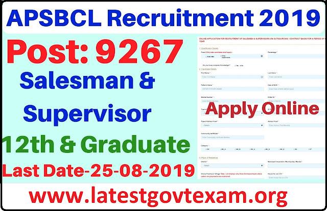 APSBCL Recruitment 2019 for Supervisor & Salesman | 9267 Vacancies | Last Date: 25 August 2019
