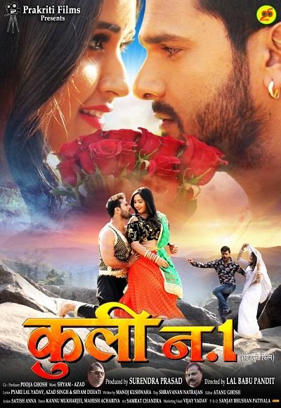 Coolie No. 1 (2019) Bhojpuri 720p HEVC HDRip x265 AAC (750MB) Full Movie Download