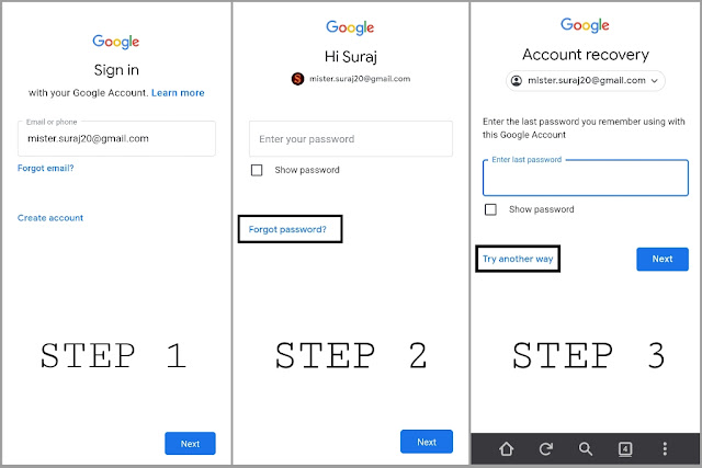 how to get gmail password in hindi