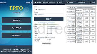Balance Enquiry Menu on EPF App