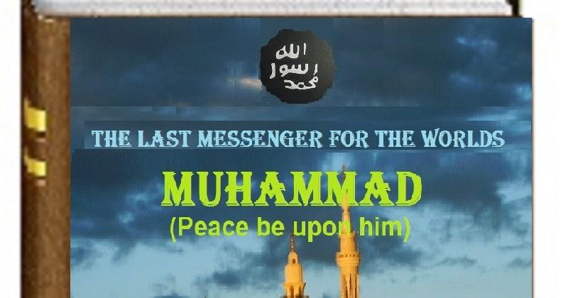 Muhammad; The Last Messenger (pbuh) cover image