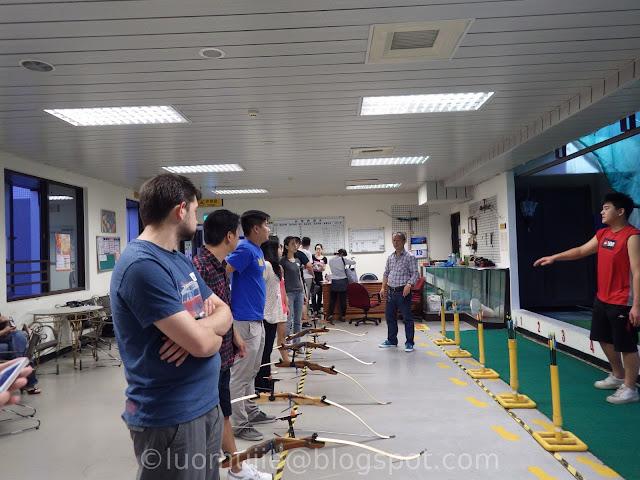 Zhongzheng Sports Center (臺北市中正運動中心) - Taipei Archery