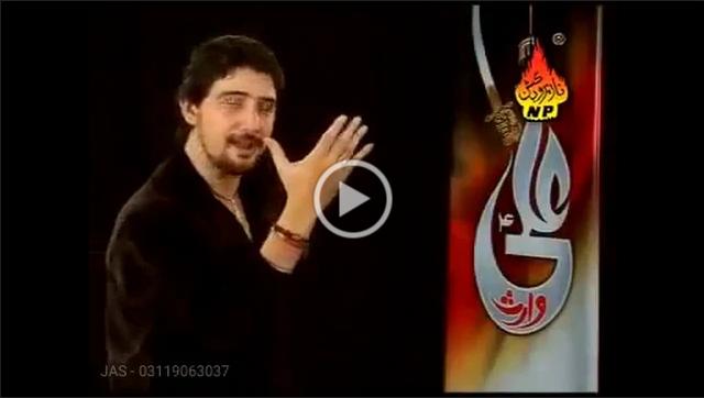 Hamara Ali Waris Ha by Farhan ali Waris
