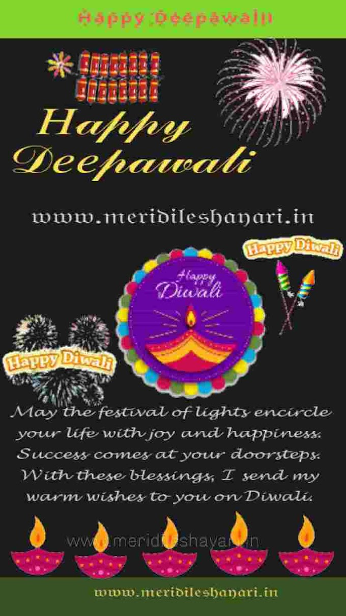 Happy Diwali - Happy Deepawali - Shubh Diwali