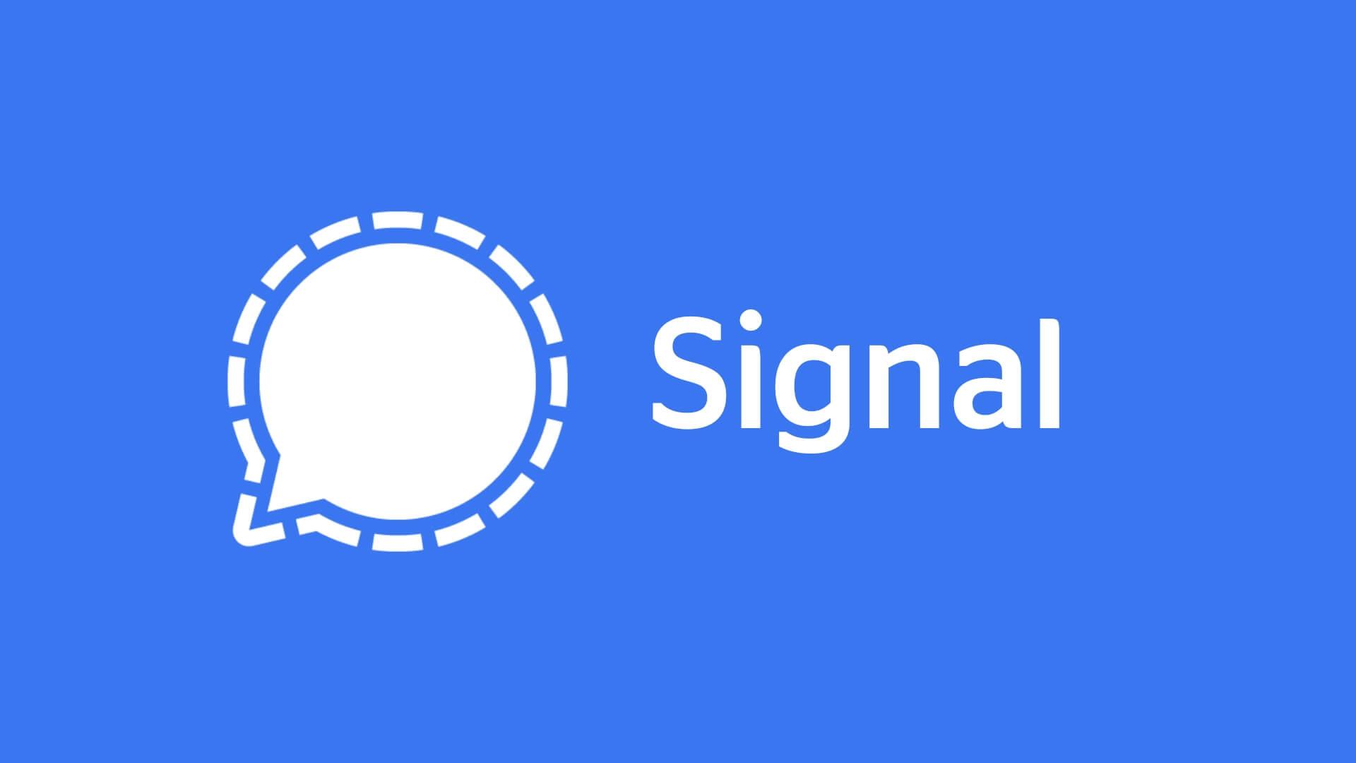 تحميل signal
