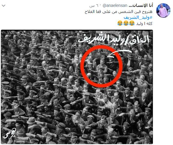 أشهر التغريدات حول #وليد_الشريف