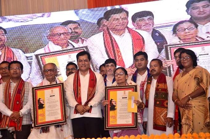 Bishnu Rabha Award 2019 Conferred on Kumari Laitjonam Ebampisok Devi & Reba Kanta Mahanta