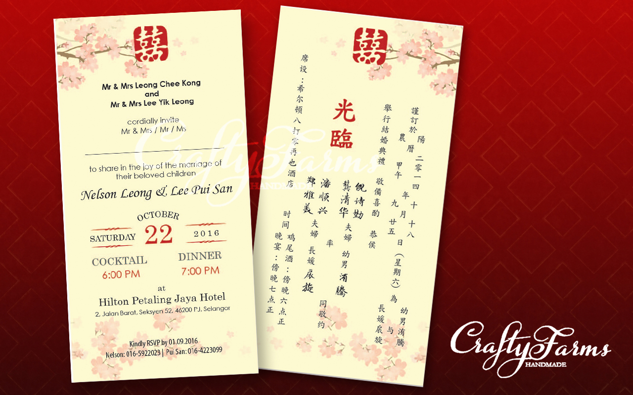 Wedding Card Malaysia | Crafty Farms Handmade : Oriental Themed ...