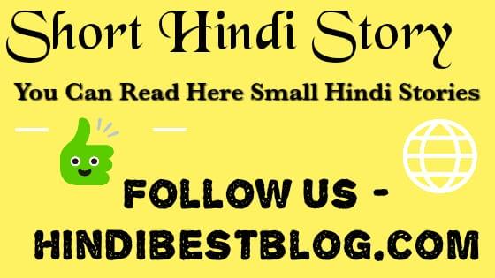 Black men short story in hindi