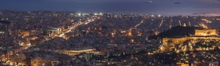 एथेंस की राजधानी क्या है और कहाँ है | Athens Ki Rajdhani