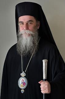 Ιωάννινα: Η «Προετοιμασία ερχομού του Μεσσία» στις  κατά Κυριακήν Εσπερινές Ομιλίες
