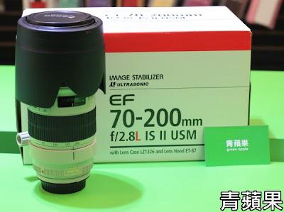 青蘋果3C - Canon EF 70-200mm F2.8L IS II-1