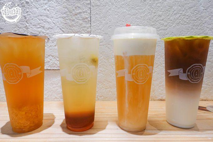 湁獻 Achieve Tea-左營區飲品推薦