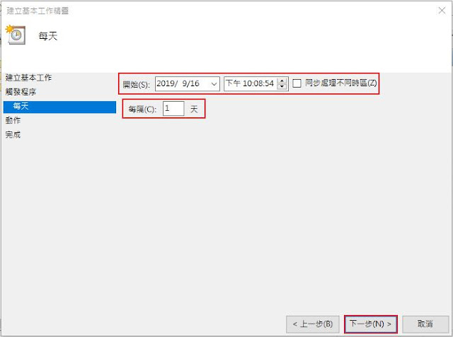 簡單學程式: [VBA] 利用VBA與工作排程器自動更新EXCEL報表