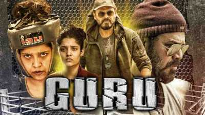 Guru south movie