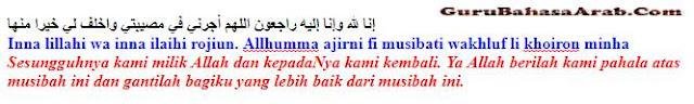 Ucapan Belasungkawa Dalam bahasa Arab