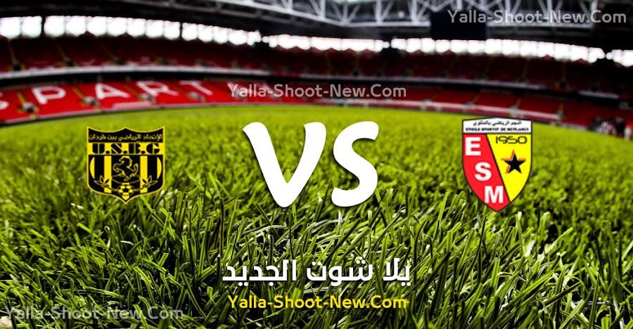 نتيجة مباراة نجم المتلوي واتحاد بن قردان اليوم الاثنين 02-09-2019 في الدوري التونسي