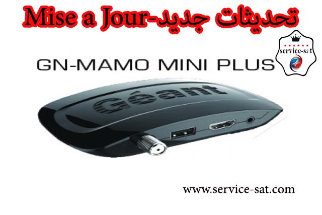 جديد جهاز جيون GN-MAMO-PLUS V2_61 بتاريخ 12-04-2020