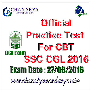 Staff Selection Commission has released the Practice Test for Computer Based Combined Graduate Level Examination, 2016 on official website. The CGL Exam .